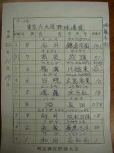 DSC01730